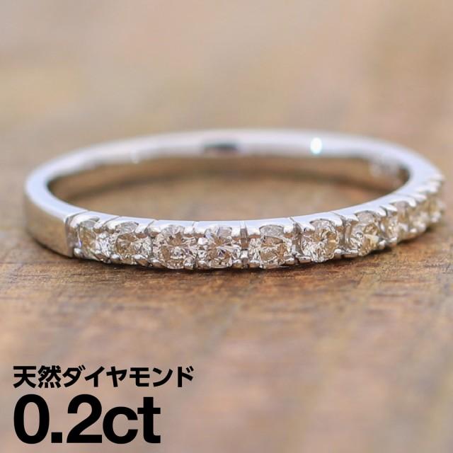 エタニティ リング ダイヤモンド シルバー925 シ...