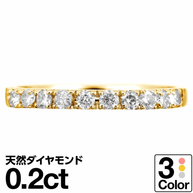 エタニティ リング ダイヤモンド k18 イエローゴ...