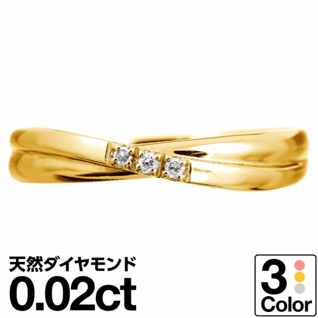 ダイヤモンドリング k10 イエローゴールド/ホワイ...