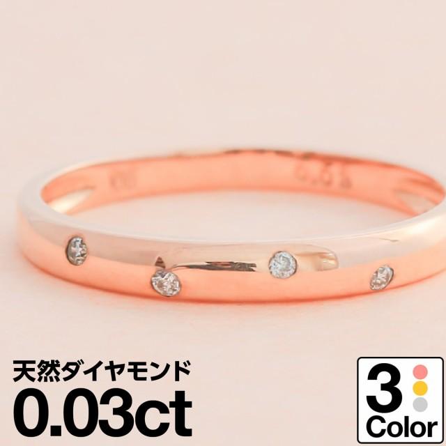 天然 ダイヤモンド リング k10 イエローゴールド/...