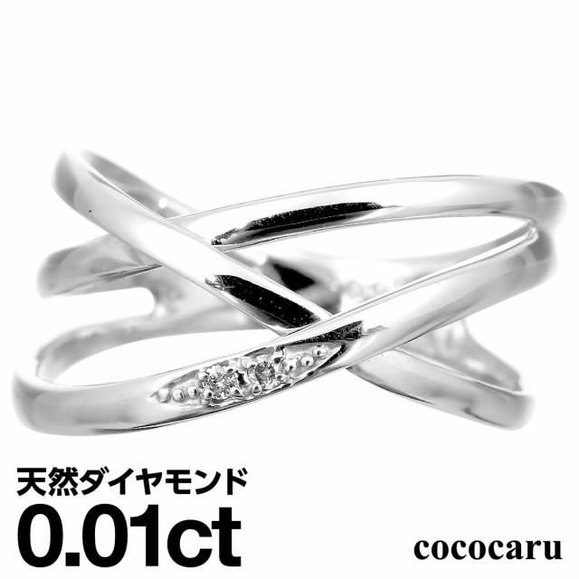 指輪 レディース ダイヤモンド リング シルバー92...