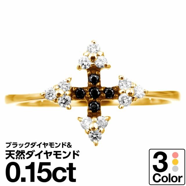 ダイヤモンド リング k18 イエローゴールド/ホワ...