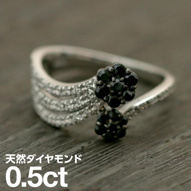 ダイヤモンド リング プラチナ900 ファッションリ...