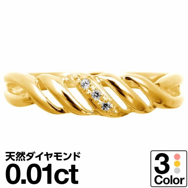 指輪10金 ダイヤモンド リング k10 イエローゴー...