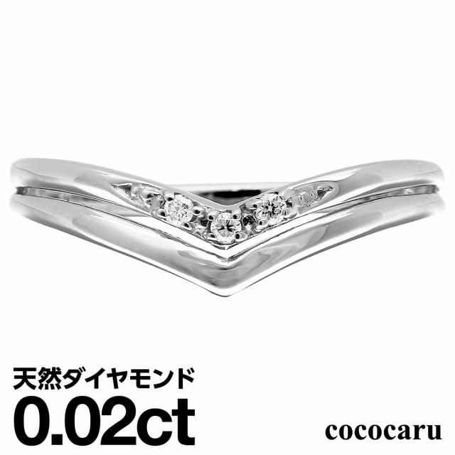 ダイヤモンド リング シルバー925 ファッションリ...