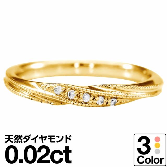 指輪 レディース ダイヤモンド リング k10 イエロ...