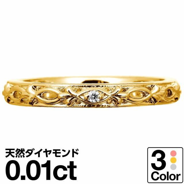 指輪 レディース 一粒 ダイヤモンド リング k10 ...