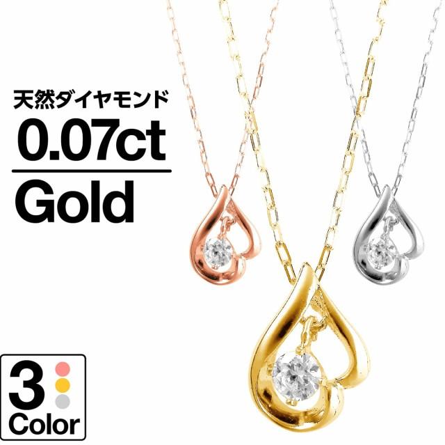 一粒 天然 ダイヤモンド ネックレス k18 イエロー...
