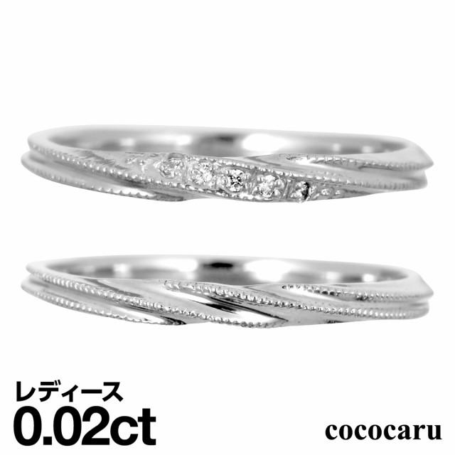 結婚指輪 2本セット マリッジリング プラチナ900 ...