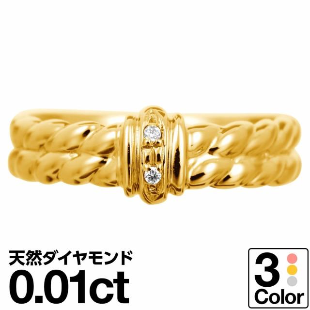 【レビューを書いてポイント+5%】k10指輪 ダイヤ...