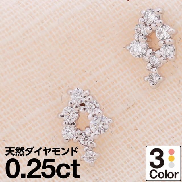 ピアス 金属アレルギー ダイヤモンド k18 イエロ...
