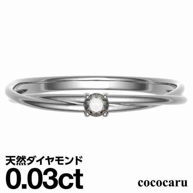 一粒 天然 ダイヤモンド リング プラチナ900 ファ...
