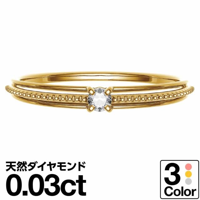 一粒 ダイヤモンド リング k10 イエローゴールド/...