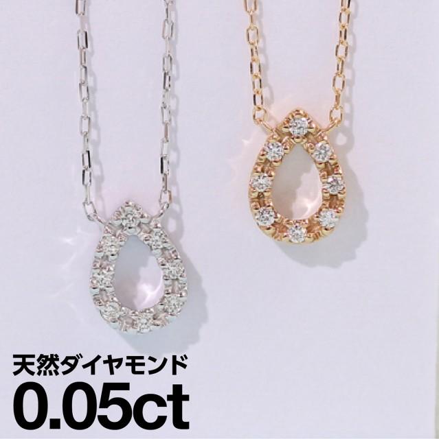 ネックレス ダイヤモンド プラチナ900 天然ダイヤ...