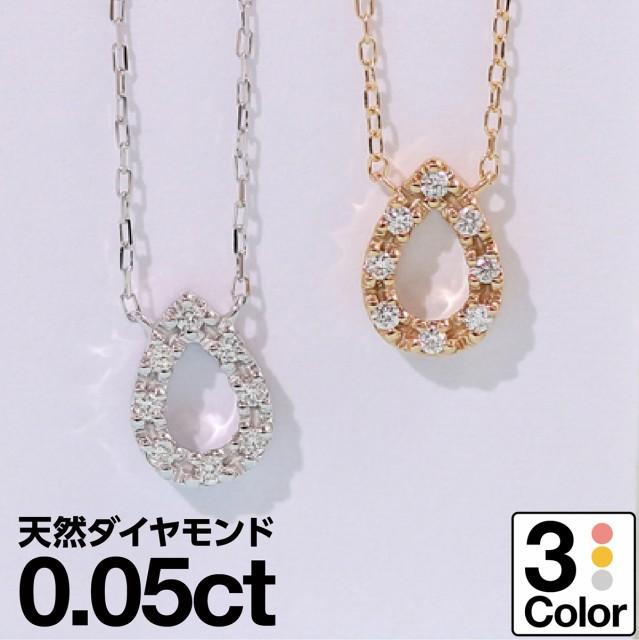 ネックレス ダイヤモンド k18 イエローゴールド/...