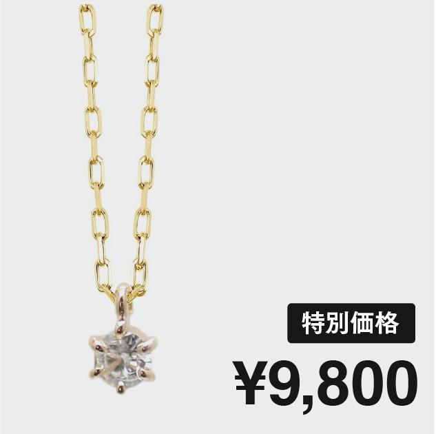 ネックレス ダイヤモンド k10 一粒 イエローゴー...