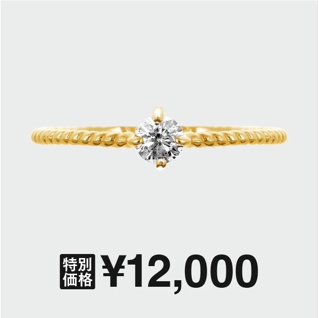 k10指輪 一粒 ダイヤモンド リング k10 イエロー...