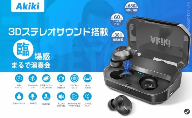 AKIKI TWS P10 ワイヤレスイヤホン Bluetooth イ...