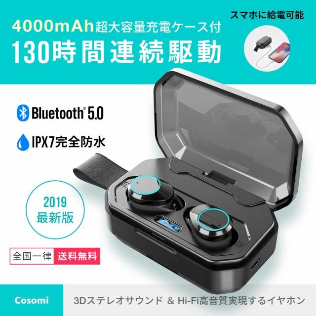 【送料無料】ワイヤレスイヤホン Bluetooth イヤ...