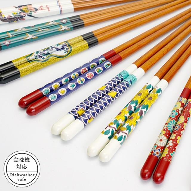 九谷色絵 × 若狭塗箸 /青郊窯<九谷焼 箸 人気 ...
