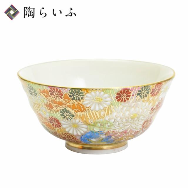 九谷焼 小飯碗 花詰<和食器 飯碗 茶碗 人気 ギフ...