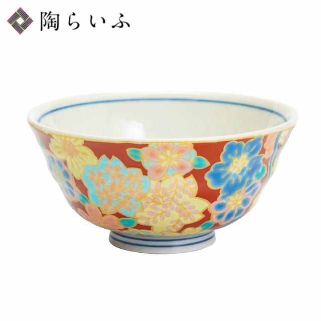 【九谷焼】小飯碗 花友禅/暁窯<和食器 茶碗 ご飯...