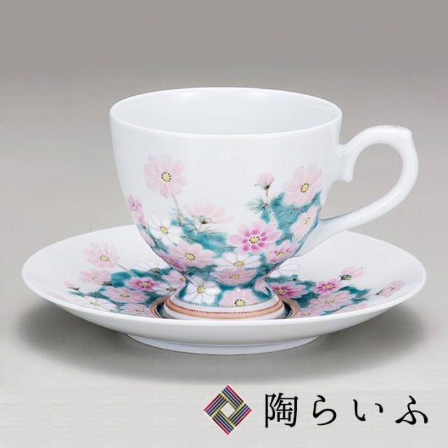 九谷焼 コーヒー碗皿 秋桜/大兼政花翠<和食器 コ...