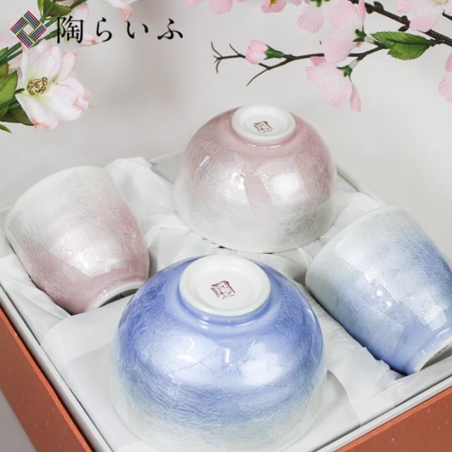 【九谷焼】夫婦茶碗 夫婦湯呑 セット 銀彩/宗秀窯...