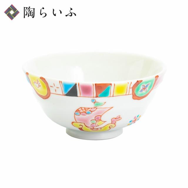 九谷焼 小飯碗 姫碗 船出/東 真理子<和食器 茶碗...