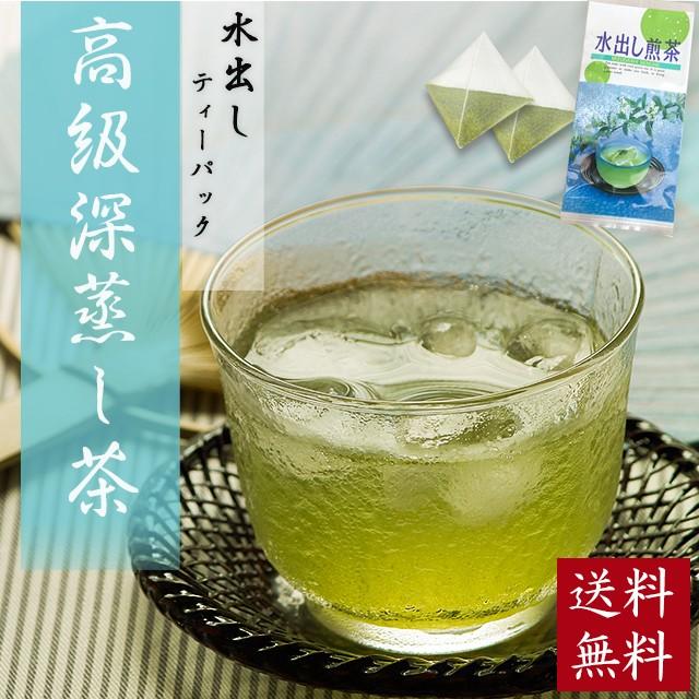 【訳あり】お試し お茶 高級 新茶 緑茶 日本茶 テ...