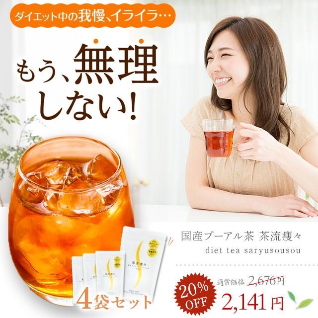 マグカップ用 プーアル茶 静岡産 茶葉 純国産 ダ...