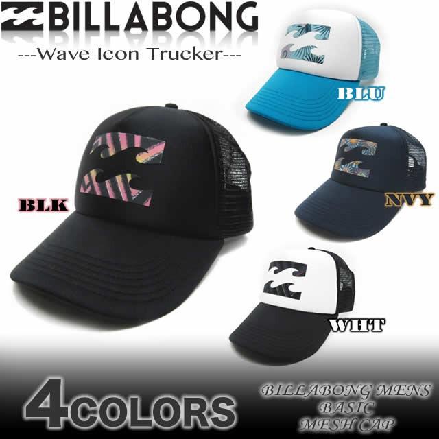 ビラボン メンズ BILLABONG メッシュキャップ 帽...