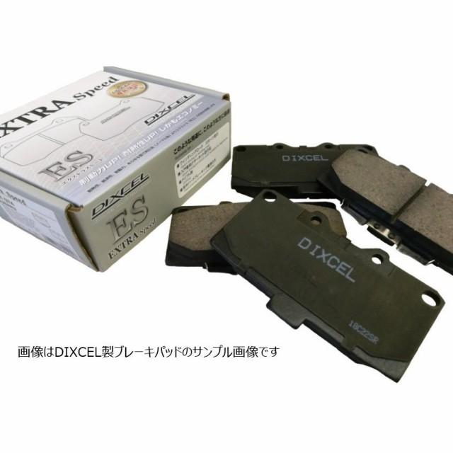ブレーキパッド 86 ハチロク ZN6 12/04〜 前後ブ...