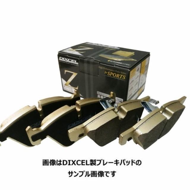 ブレーキパッド  アルテッツァ ジータ  GXE10W 0...