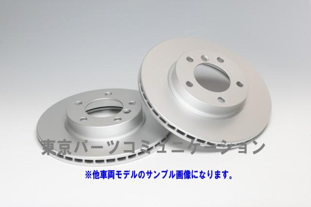ブレーキローター AUDI A4 2.0TFSI 8KCDN フロン...