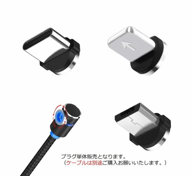 【YS!/Shop】USB 充電ケーブル 強力マグネット式...