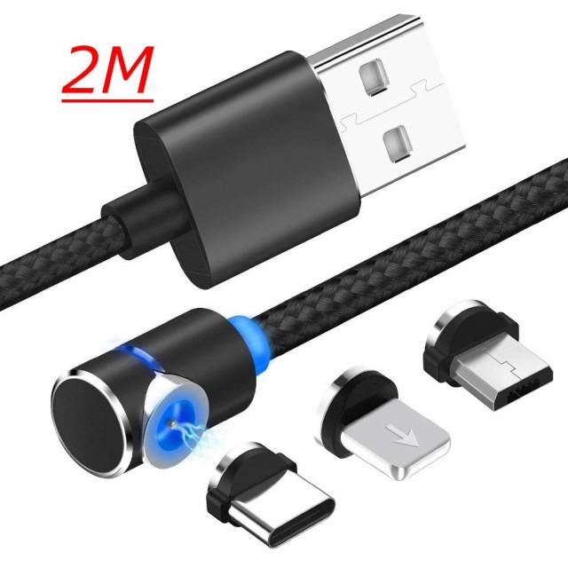 【YS!/Shop】USB 充電ケーブル 2M 強力マグネット...