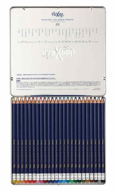 コピーフリクションカラードペンシル 24色セット...