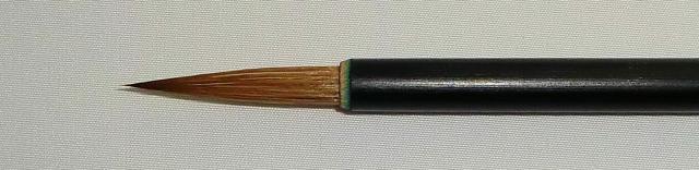 【書道用熊野筆】かをり -古典臨書/作品用-