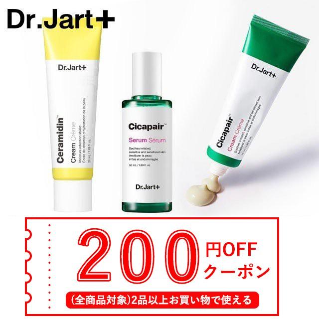 【発送日の翌日届く】韓国コスメ Dr.Jart+ ドクタ...