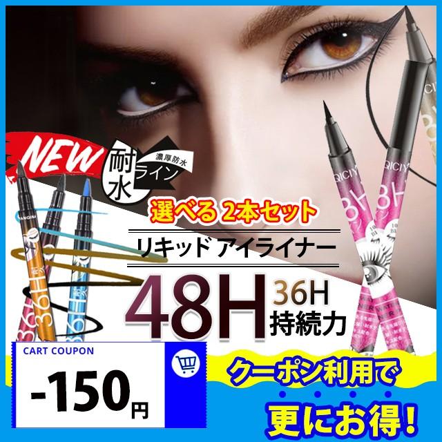 【150円引クーポン】【YahooコスメNo.1】36H/48H...