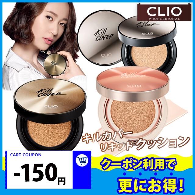【150円引クーポン】【韓国コスメ・CLIO】クリオ ...