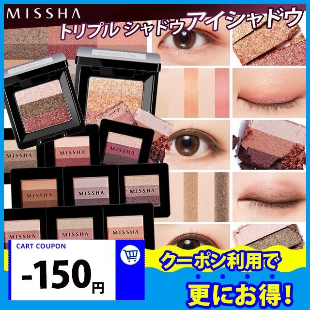 【150円引クーポン】【韓国コスメ・MISSHA】ミシ...