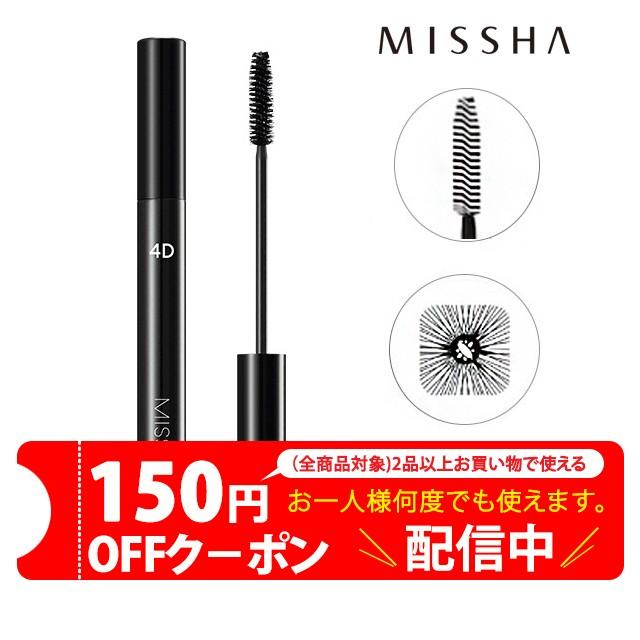 【メール便送料無料】韓国コスメ MISSHA ミシャ ...