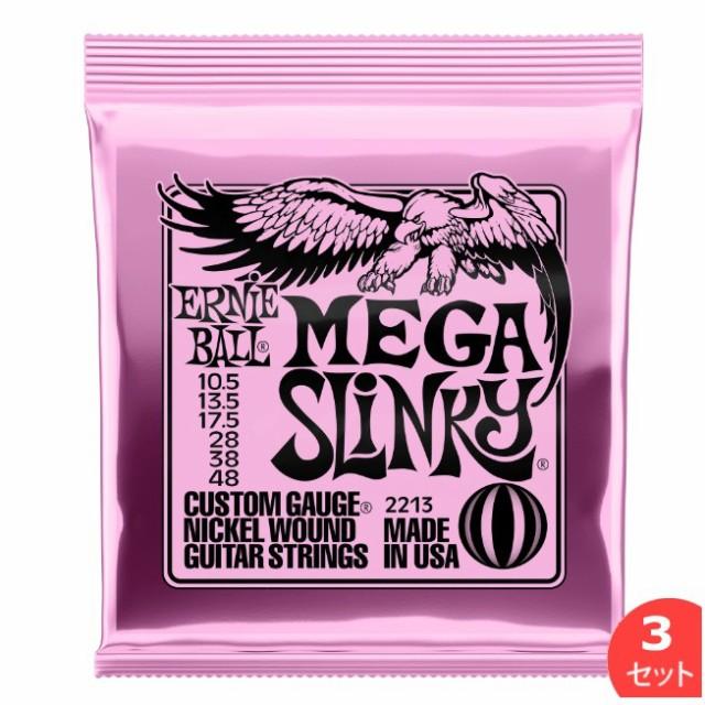 3セット ERNIE BALL #2213 Mega Slinky 010.5-048...