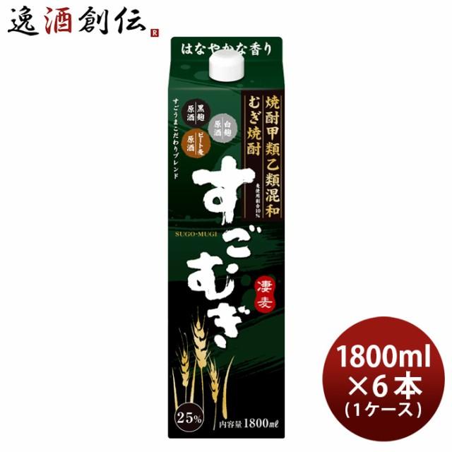 麦焼酎 25度 合同酒精 甲乙混和 すごむぎ(麦) 1.8...