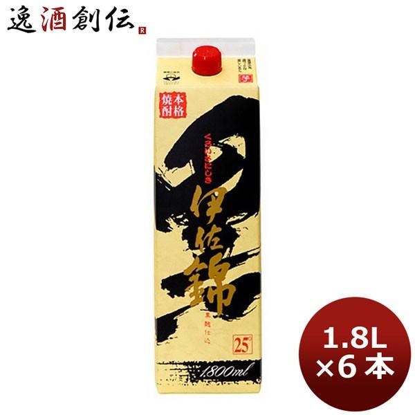 芋焼酎 25度 伊佐錦 芋 パック(黒) 1.8L 6本 1...