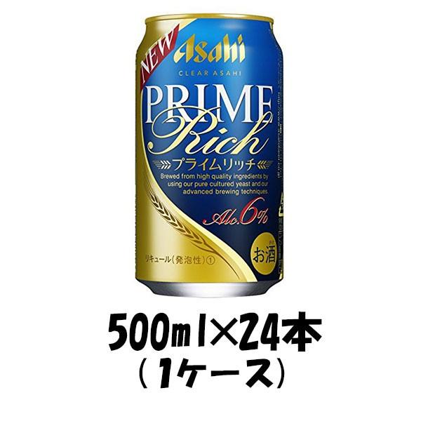 クリアアサヒ プライムリツチ (350ml×24本) 1ケ...