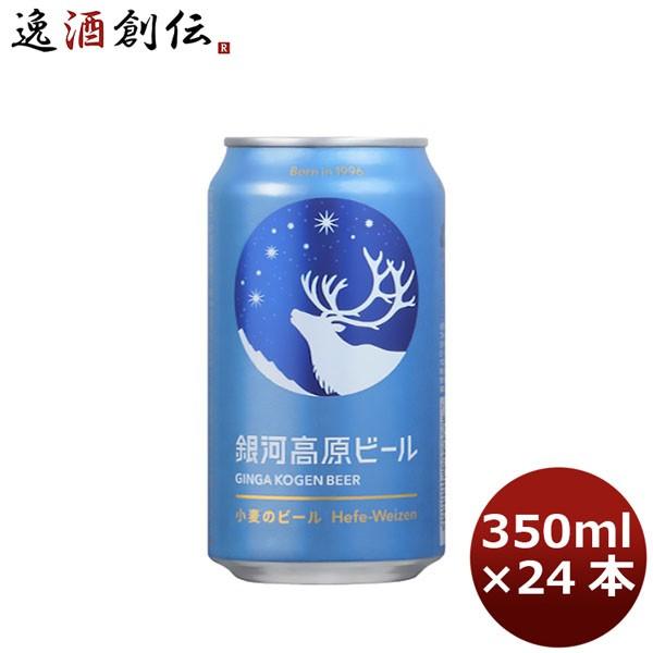 【レビューを書いてポイント+3%】クラフトビール ...