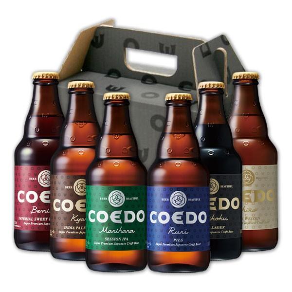 【6/13限定・全商品5%OFFクーポン配布中!】父の日 COEDO コエドビール 6本セット WEB333ml f_osake 【レビューを書いてポイント+3%】 ギ